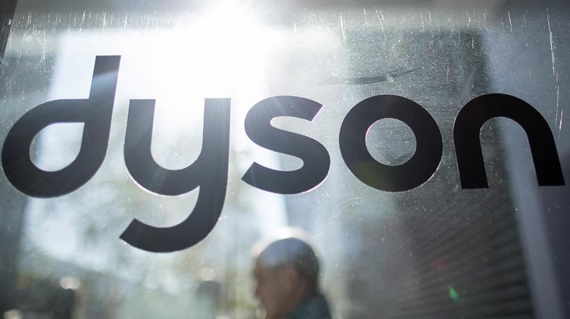 Dyson logo on a wall